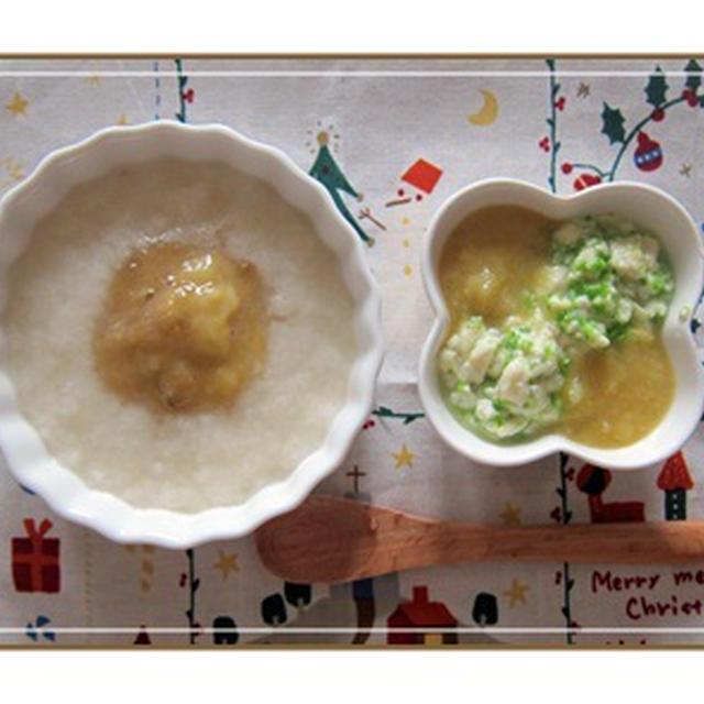 高野豆腐の野菜あんかけ & 心ときめく☆クリスマスツリー