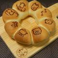 しりとり・ちぎりパン