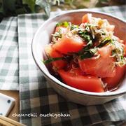 はずれトマトもこれでウマウマ♪トマトとしらすのしそポン酢♡ と その後。