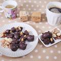 材料2つ!(✽ ゚д゚ ✽)きのこの山風チョコレート