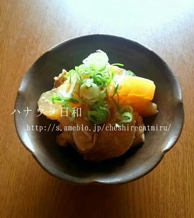 大根と豚バラの味噌煮