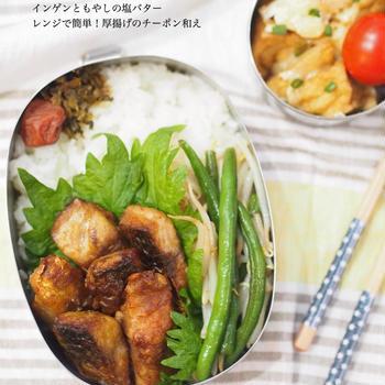 ポリ袋で簡単♡おかず・お弁当に大活躍♡鯖のカレー竜田揚げ♡