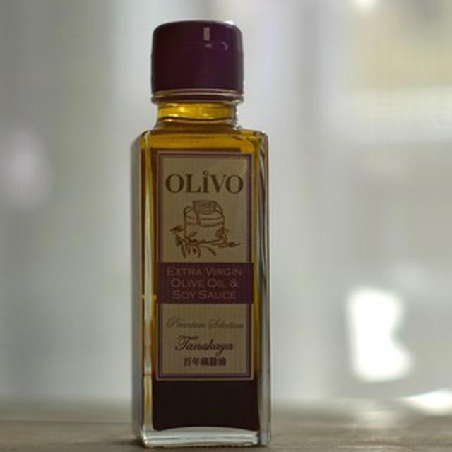 万能調味料  OLIVOオリーブオイル醤油