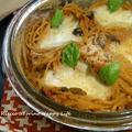 鳥の巣♪トマトソースの焼きスパゲティ ☆ Eataly Incontra