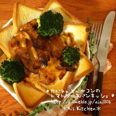 Food&Drinkフェア♡ベジップスアレンジレシピ♡