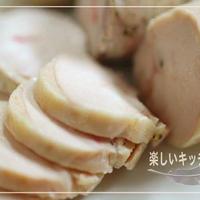 香りソルトde鶏ハム