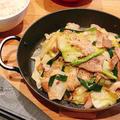 【こってり卒業!】豚バラ肉とキャベツの炒めもの