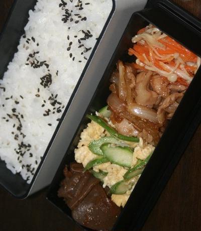 11月14日  豚バラ肉の甘辛炒め弁当&ミニバターロールの マヨ玉サンド