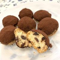 クローブ香るココアボールクッキー