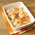 鶏むね肉がぷるぷるに!絶品下味冷凍の作り置き。鶏むね肉のコンソメごま油漬けのレシピ。