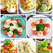 おもてなしに使える♩『簡単ポテトサラダレシピ8選』