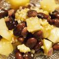 黒豆と大根とひえのサラダ by サカモトユイさん