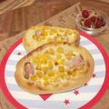魚肉ソーセージとマヨコーンパン