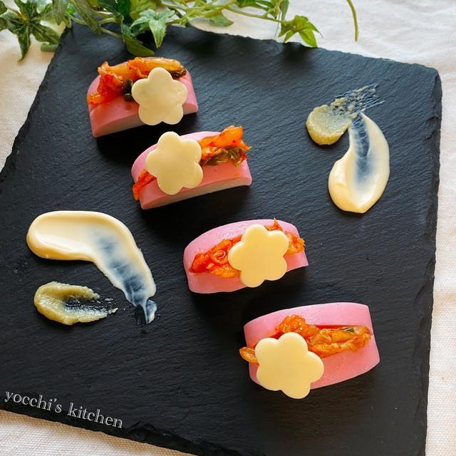かまぼこボートdeキムチーズ/ 全開で調理