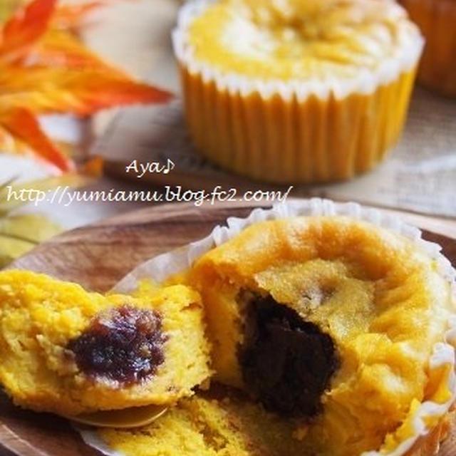 ちょっぴり和風♪ かぼちゃと小豆餡のチーズケーキ