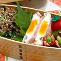 【お弁当】お弁当作り/簡単美味しいニラそぼろ丼