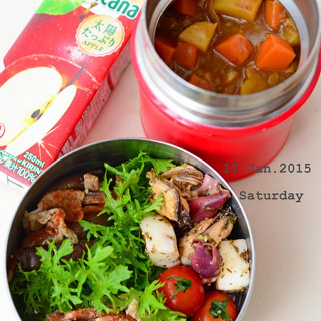 1月17日 土曜日 コンビーフハッシュと角切り野菜のカレーライス&シーフードのハーブマリネ
