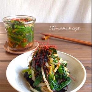 作り置きやおつまみにも♪ちょっと変わった「野菜のナムル」レシピ
