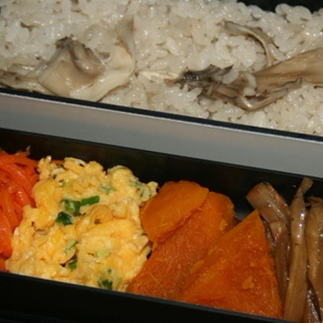 12月22日  舞茸の炊き込みご飯弁当