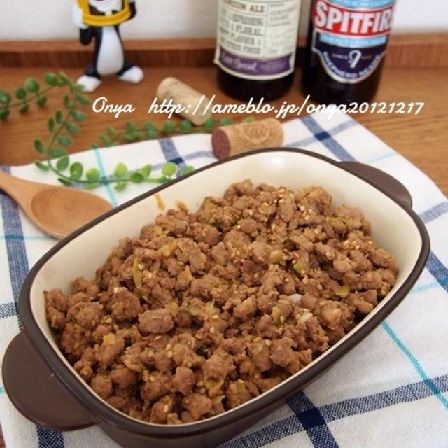 【簡単カフェ飯】フライパン1つで♪白飯やラーメンの上に!作り置きピリ辛肉みそ♪