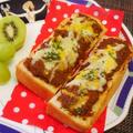 簡単に食パンdeカレーチーズパン♪~♪