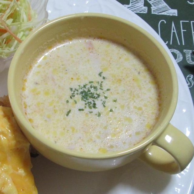 有り合わせの野菜で☆彡やさしい味わいのミルクスープ