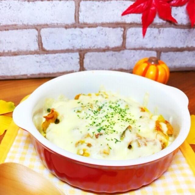 【ワンボウルで超簡単!】かぼちゃとコンビーフのグラタン( 艸`*)