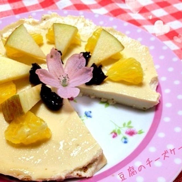豆腐のチーズケーキ(*^o^*)簡単、美味しい(^ω^)♡木下あおい先生レシピ本から♡