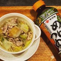 <レシピあり>空調で冷えた体に!簡単豚しゃぶスープ
