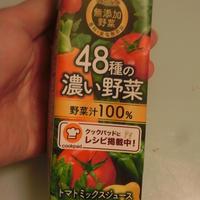 ♪「キリン無添加野菜 48種の濃い野菜100%」で簡単トマト風チーズリゾット!