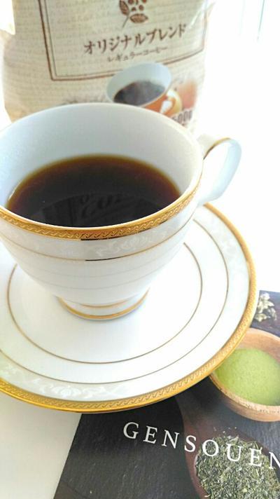 《ハラダ製茶株式会社》源宗園GENSOUEN オリジナルブレンド レギュラーコーヒー
