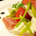 イチゴのカプレーゼ風サラダ