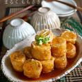 生姜あんで食べる♪豆腐入り鶏ひき肉の油揚げロール♪&タイタニック
