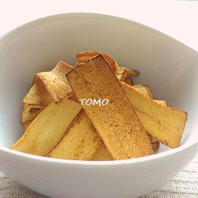 糖質オフレシピ♪「高野豆腐チップス~カレー風味~」