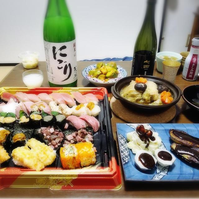 【家飲み/日本酒】 花垣 純米65 にごり / 七田 純米吟醸 無濾過 雄町 * はま寿司 うに祭り