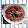 ツナと小松菜の黒胡椒和え