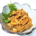 【牛肉レシピ】思い付きから定番料理に!『牛肉のトマト醤油煮』とアレンジ3種