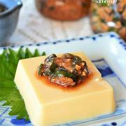 青唐辛子・麹・醤油でつくる、北海道の味「三升漬け」♪