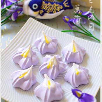 菖蒲メレンゲクッキー
