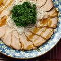 簡単、柔らか風味の焼き豚レシピ