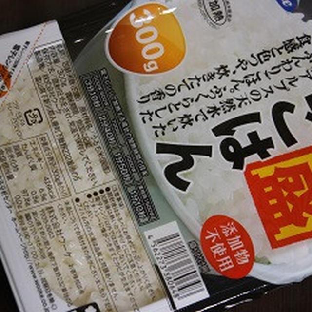 6月21日  ソバめし炒飯&ピーナツバタークロワッサンド