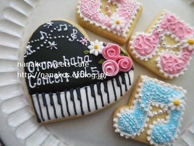 ピアノ発表会アイシングクッキー