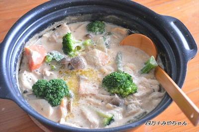 野菜が高くても鍋は安く作れる! ●●をたっぷり使った、さけのみそ豆乳鍋~マイナビニュースに掲載~