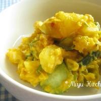 ポテカボ・クリーミーサラダ@サラダクラブ「野菜のうまみドレッシング」で作るごちそうアレンジレシピ