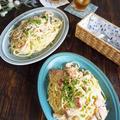 フライパン一つシリーズ!!ベーコンときのこの味噌豆乳クリームパスタ♡ と 公開っす!