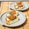 オーブントースターで手軽に♪ごましそ味噌チーズのっけの欲張りな厚揚げ焼き