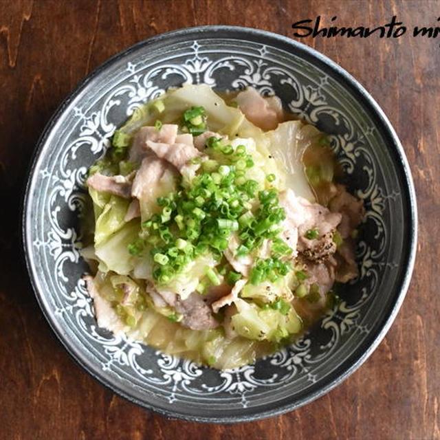 嬬恋高原キャベツと豚バラのバターポン酢レンジ蒸し~ぐんまアンバサダー