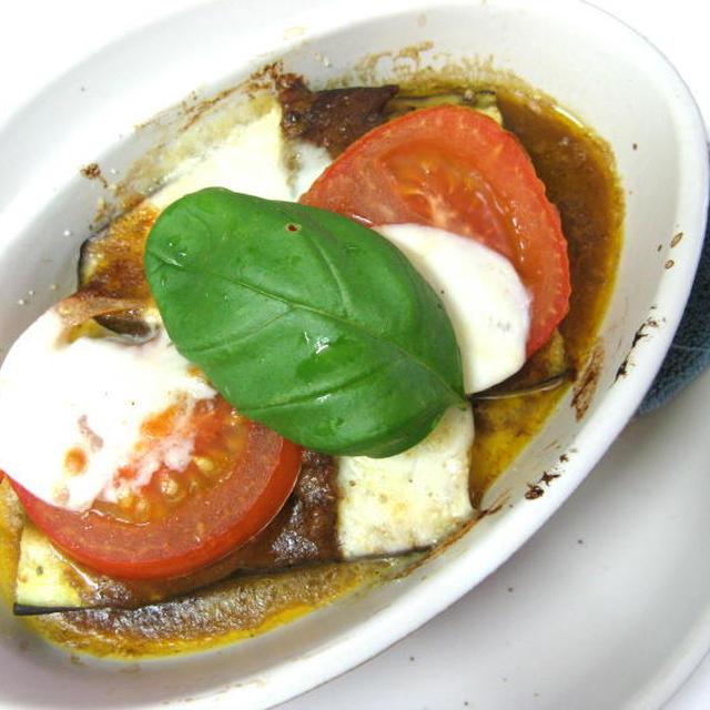 『茄子とトマトのチーズオーブン』