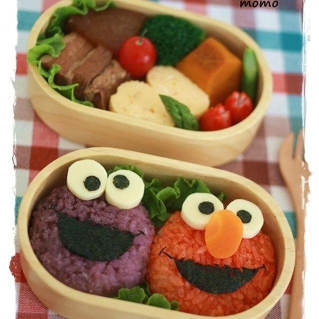 エルモ&クッキーモンスターのお弁当と作り方♪