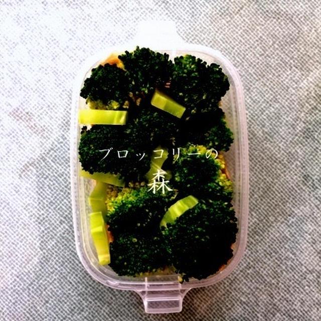 broccoli♪